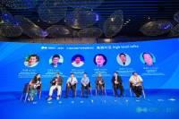 现场直击 | 圆桌对话: 中医古法传承与现代科持应用