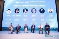 现场直击 | 圆桌论坛: 全球医药创新中的分工与合作
