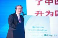 现场直击 | 唐农: 中医药传承发展创新