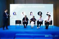 现场直击 | 圆桌对话:智慧化医疗健康之机会与挑战