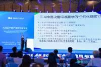 现场直击 | 崔志强: 古法中医传承与AI中医