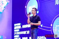 现场直击 | 赵晨: 海拍客——下沉市场的新品牌机会
