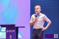 现场直击 | 闫冬: 快销品行业社交电商新机遇