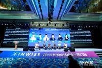 现场直击 | 中文圆桌论坛:如何看待稳定币与央行数字货币的关系