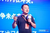 现场直击 | 王彬生:Libra发行的市场影响和未来展望
