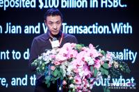 现场直击 | 张宏玮:数字经济的创新者与发展者