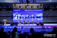 现场直击 | 中文圆桌论坛:如何解决DeFi广泛应用中的用户隐私问题