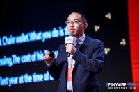 现场直击 | 武晓宏:区块链如何推进游戏生态的发展