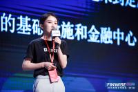 现场直击 | 姜晓玉:新锐交易所的领跑者