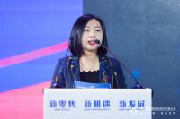 现场直击 | 现场互动:协会秘书长 陈姝女士
