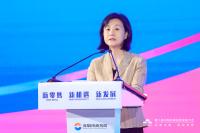 现场直击 | 领导致辞:中国人权发展基金会副秘书长 王琰文女士