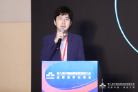现场直击 | 毛磊:数字化助力成长