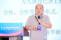 现场直击 | 贾琤: 2019深圳市消费者线上线下渠道消费洞察