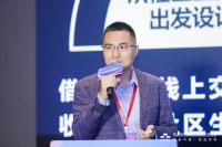 现场直击 | 陈亚秋:《2019深圳社区生活服务成熟度报告》