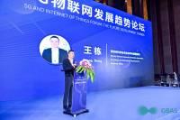 现场直击 | 领导致辞: 深圳市科学技术协会学会部副部长 王栋