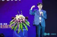 现场直击 | Jeong-Yun Sun:离子对离子的放大