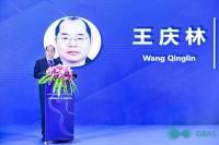 现场直击 | 领导致辞: 中国科协国际联络部副部长 王庆林