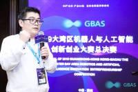 现场直击 | 项目路演:深圳市中智车联科技有限责任公司