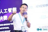现场直击 | 项目路演:深圳辰视智能科技有限公司