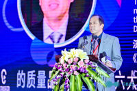 现场直击 | 杨华勇: 数字经济下智能制造的实践