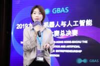 现场直击   项目路演:深圳市健行仿生科技有限公司