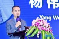现场直击 | 领导致辞: 深圳市物联网产业协会执行会长 杨伟奇
