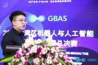 现场直击 | 项目路演:深圳市大道智创科技有限公司