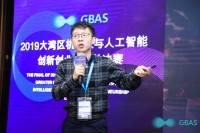 现场直击 | 项目路演:真微科技(广州)有限公司