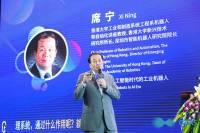 现场直击 | 香港大学工业和制造系统工程系机器人和自动化讲座教授、香港大学新兴技术研究所所长 席宁