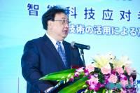 现场直击 | 领导致辞: 深圳市人大常委会副主任 蒋宇扬