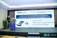 现场直击 | Hui Sun:低成本、便携式智能手机病理细胞显微设备