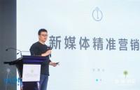 现场直击 | 行业发布与分享:灵思云途管理合伙人 李茂山