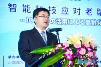 现场直击 | 领导致辞: 中国科协办公厅主任 王进展