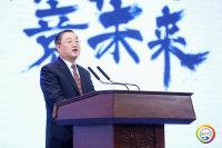 现场直击 | 领导致辞: 上海大学党委书记 成旦红