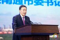 现场直击 | 领导致辞: 中共南通市委书记、市人大常委会主任 陆志鹏