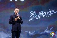 现场直击 | 吴晓波: 中国的五次创业浪潮