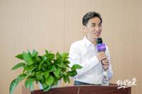 现场直击 | 许文清:苏州国际科技园介绍